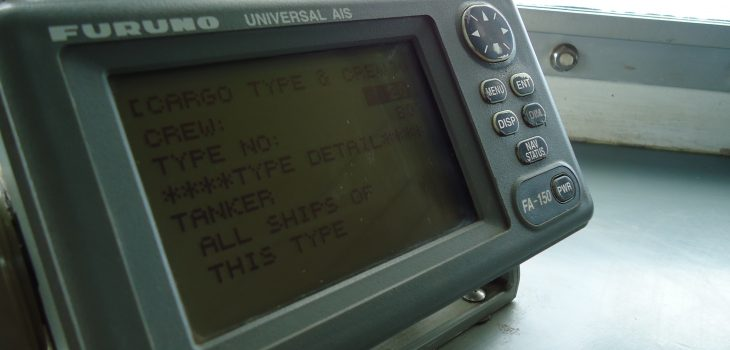 Automatic Identification System (AIS) voyage data